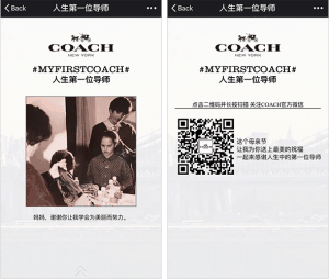 How to use WeChat for business: Coach WeChat