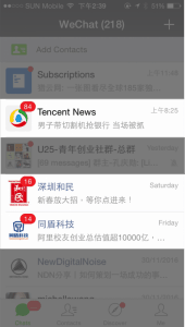 How to use WeChat for business: Service Accounts