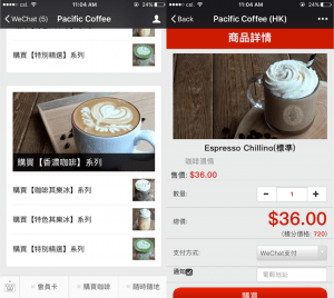 Social Marketing in China Pacific Coffee