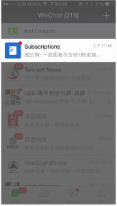How to use WeChat for business: Subscription Accounts