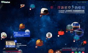 Social Media Campaigns in China: Lenovo