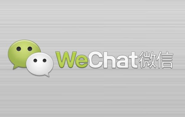 Wechat Most Popular Social Media In China