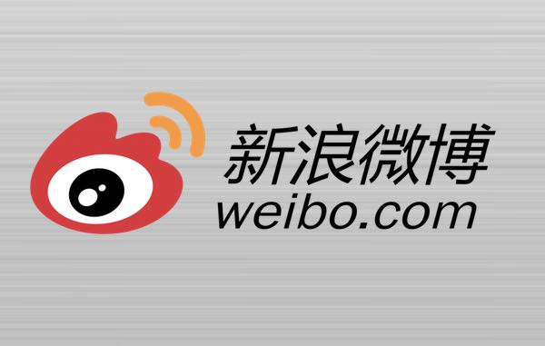Digital Marketing in China- Weibo -min