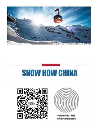 Snowhow 8-4