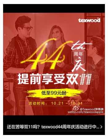 Texwood 6