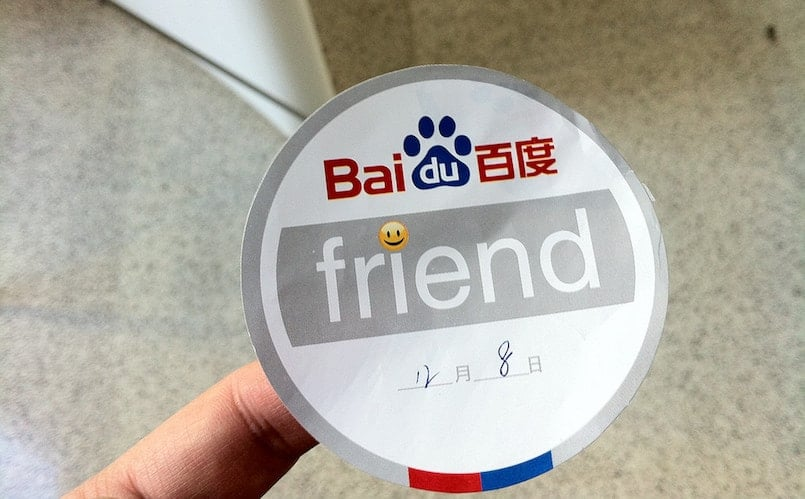 Baidu SEO China marketing strategies