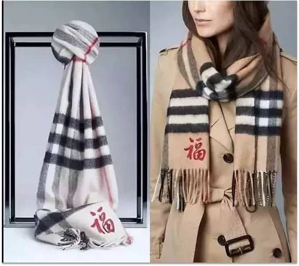 "Burberry 2015 CNY limited-edition scarf with the giant Chinese character ""福"" (fortune), was said to look like a knockoff at a local wholesale market by Chinese netizens."