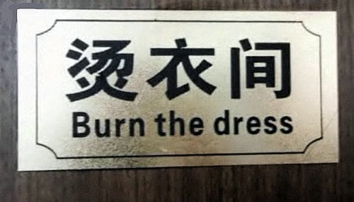 English fails in China