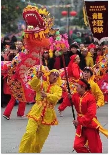 Lion Dance - Dragon Social