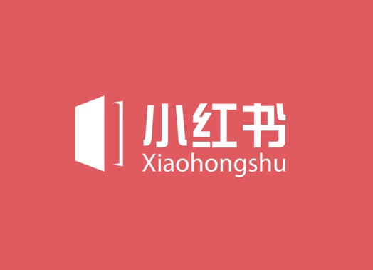 Image result for xiao hong shu
