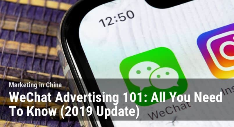 WeChat Marketing Archives | Dragon Social
