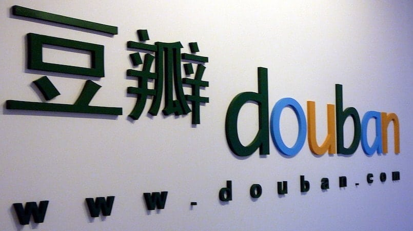 douban book: Chinese social media site