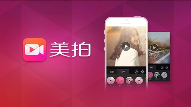 meipai social media in China