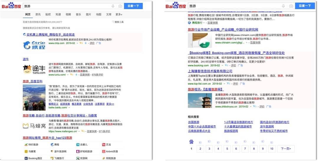 Baidu Search Results - Dragon Social