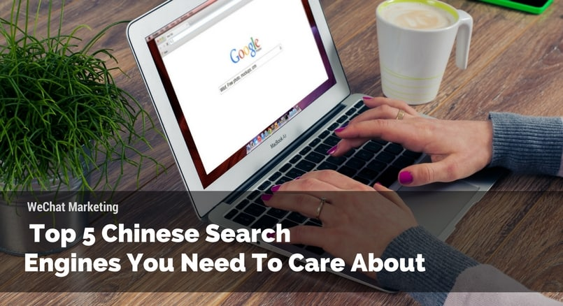 Top 5 Chinese Search Engines You Need to Care About | Dragon Social