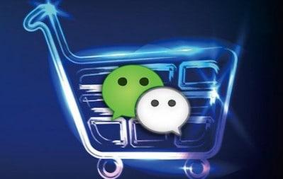Wechat shop: wehcat store