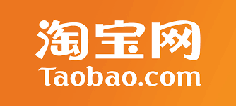 taobao china online shopping