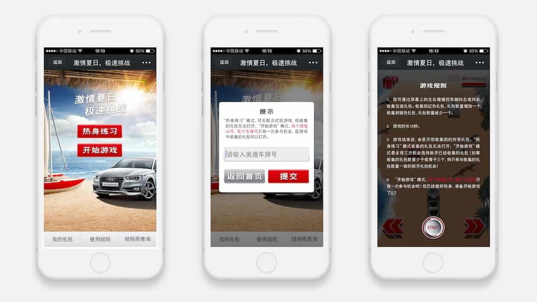 wechat h5 campaign Dragon Social