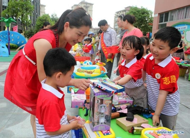 China e commerce Children's day