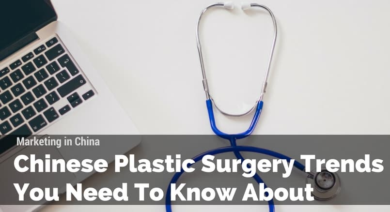 Chinese plastic surgery trends