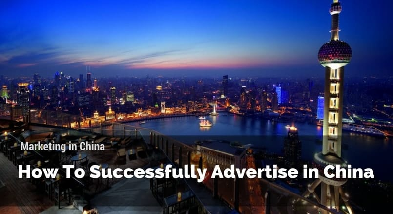 How to successfully advertise in China-min