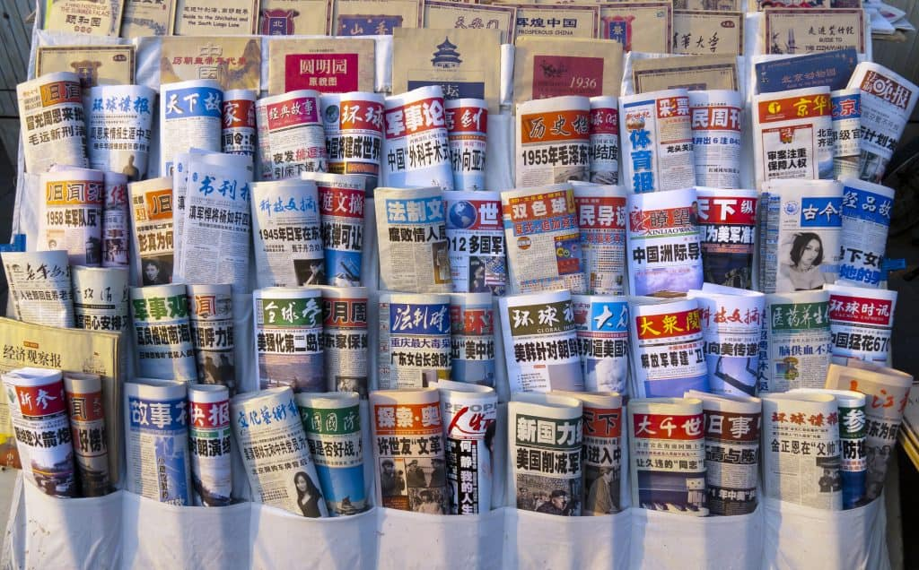 Over 1.4 Billion Newspapers are sold on a monthly basis in China