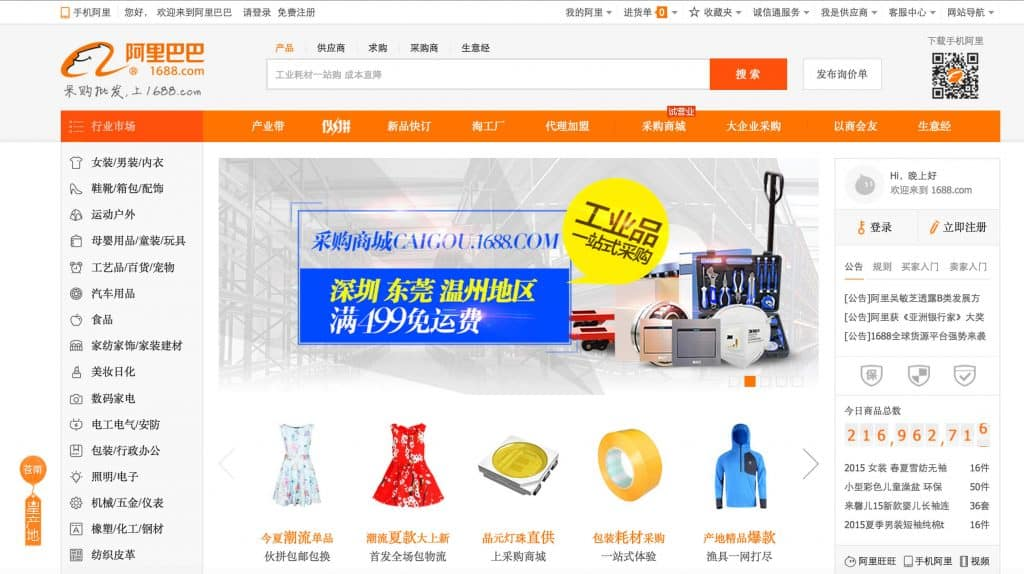A Chinese website should not only include Chinese characters but appeal to the visual standards Chinese internet users have become accustomed to.