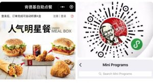 WeChat Pay, E-commerce