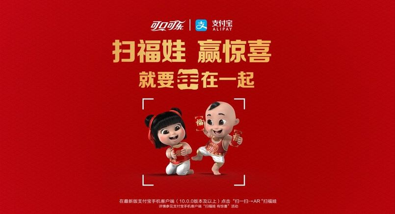 Chinese New year Marketing