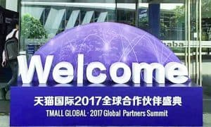 The 2017 Tmall Global partners summit