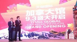 Tmall Global Canada pavilion opening ceremony
