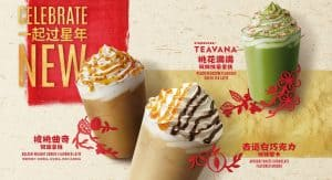 Starbucks Chinese New Year Series drinks 2018