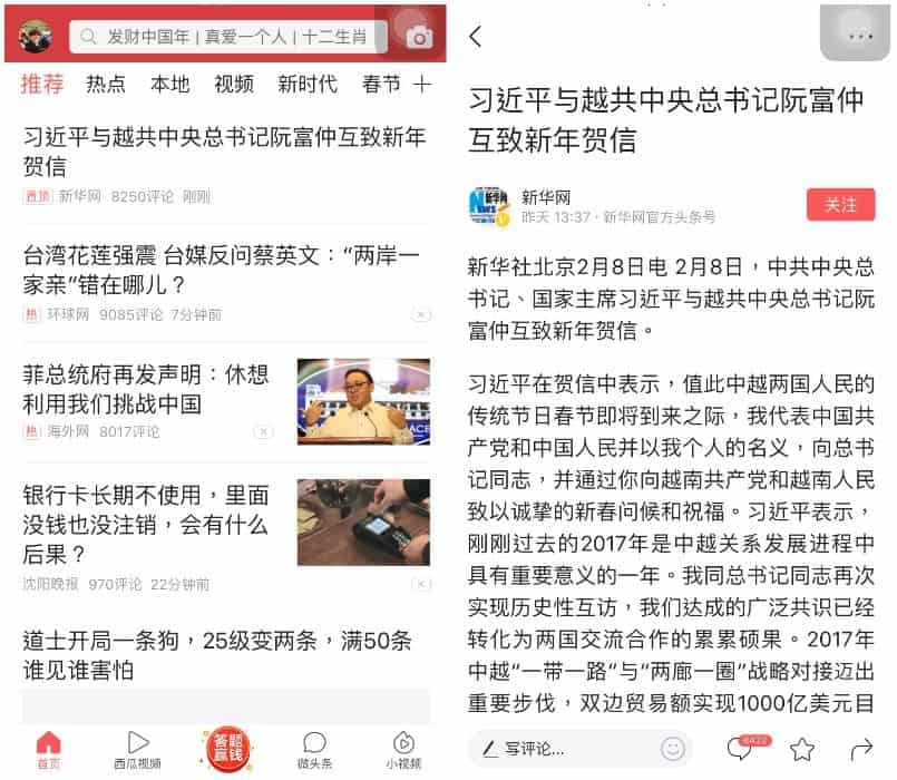 Toutiao Article Example - Dragon Social