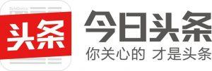 Toutiao, Jinri Toutiao, China advertising