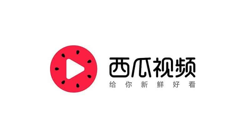 Xigua video, Toutiao