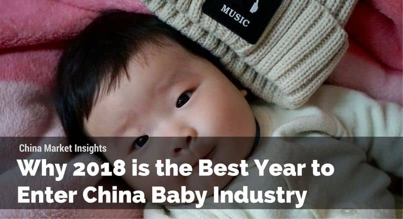 Chinese baby, china baby industry