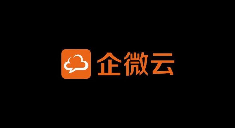 China marketing, WeChat, WeChat marketing, WeChat CRM