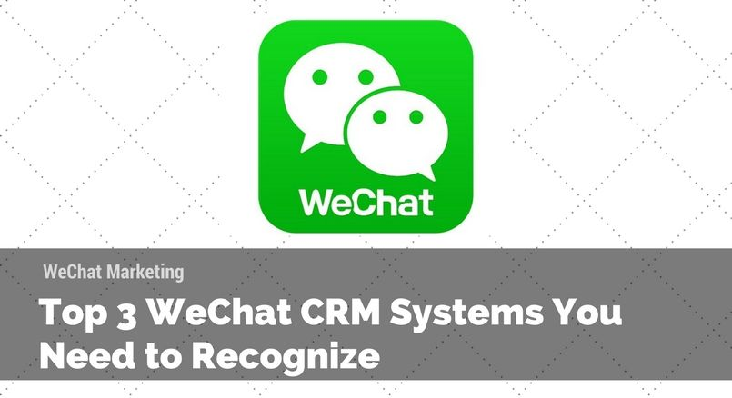 China marketing, WeChat marketing, WeChat, WeChat CRM