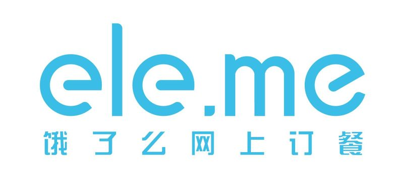 Ele.me, Alibaba Group, Alibaba, China marketing