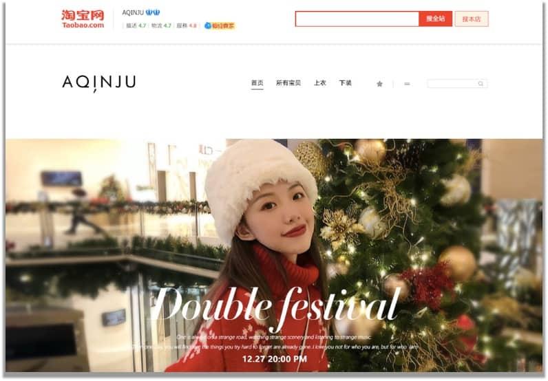 Aquin's Taobao Store