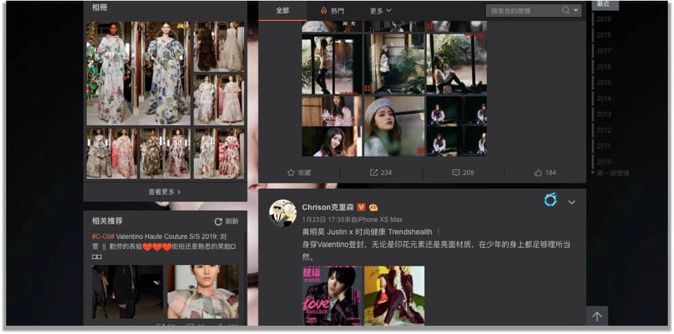 Here you can see the dark background of Chrison's Weibo