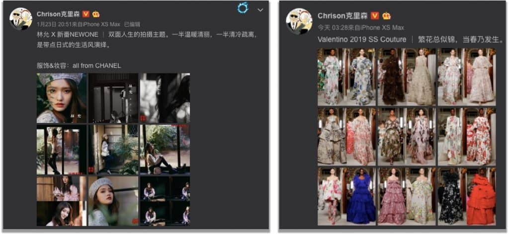 These are some examples of Chrison's posts. On the left you can see some products from Chanel