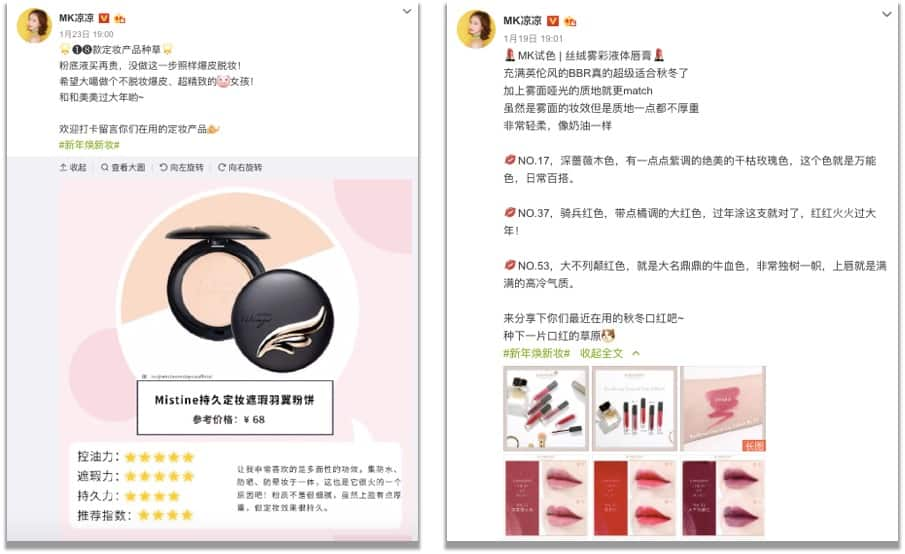 Some of her posts reviewing various cosmetic products.