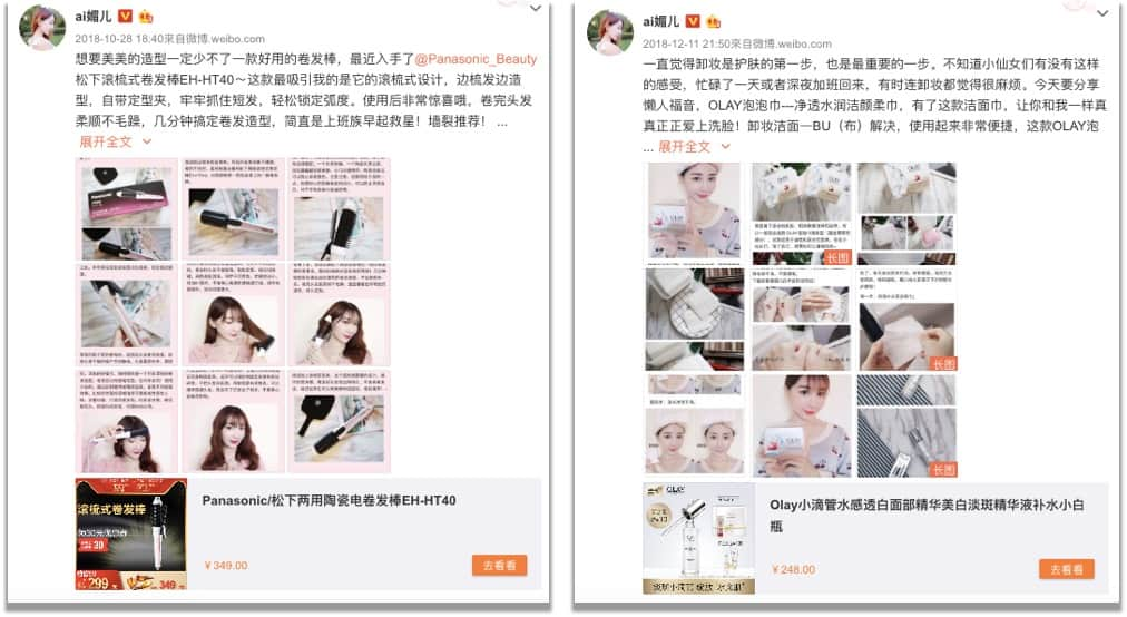 On the left we see a hairstyling tutorial and on the right a promotion for a skincare product