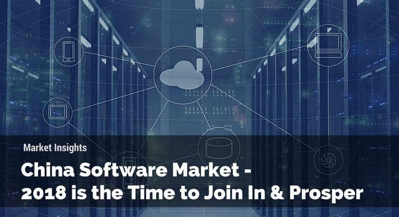 China Software Market - 2018 is the Time to Join In | Dragon