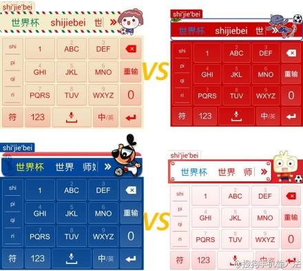 China software market, China B2B software, China business software, enterprise software