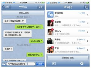 Tencent Wechat's UI Design - Dragon Social