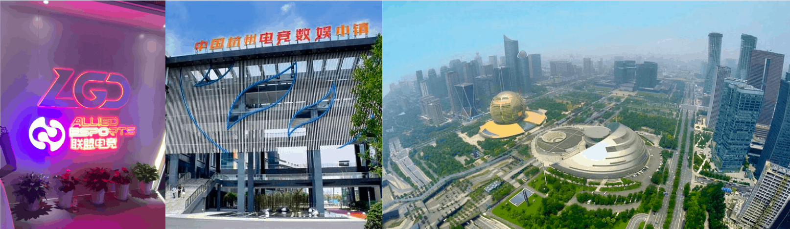 Hangzhou will host the 2022 Asia Games which is expected to include E-Sports for the first time!