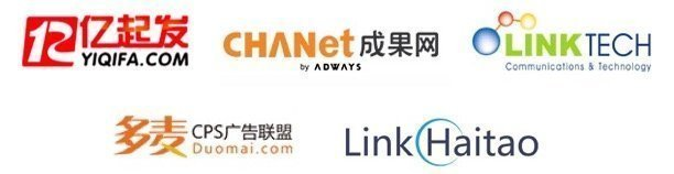 Loogs from some of the top Chinese affiliate networks