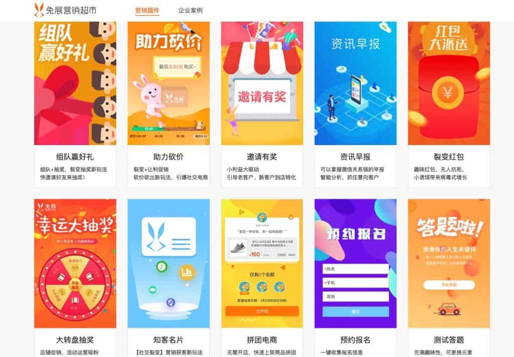 WeChat HTML5 Dragon Social